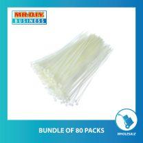 BOYANG Nylon Cable Tie White (250 x 25cm)