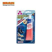 3RING Shoe Adhesive (40ml)