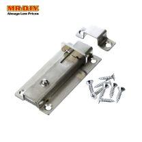 MR.DIY Stainless Steel Door Bolt Lock Latch Set 89006 4