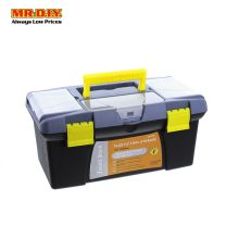 MR.DIY Rectangular Plastic Storage Tool Box (39.5cm x 17.5cm)