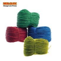 MR.DIY Nylon Rope (1mm x 200m)