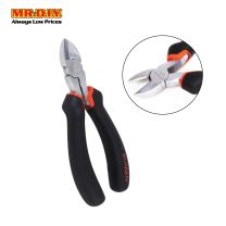 "FIXMAN Diagonal Cutting Pliers (6"")"