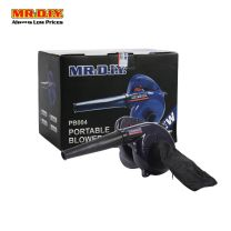 MR.DIY Portable Electric Blower