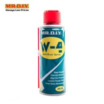 W-4 Anti-Rust Spray (200ml)