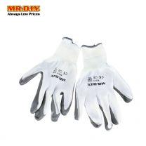 MR.DIY White Nutrile Glove Size 9