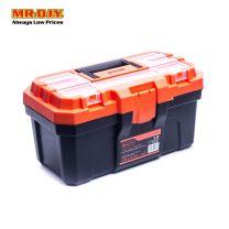 "Tactix Plastic Tool Box (41cm/16"")"