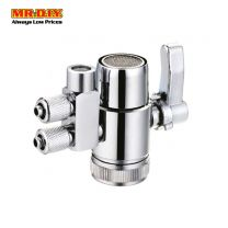 MR.DIY 2-Way Adapter Faucet Double Switches Diverter Valve Water Filter 49816