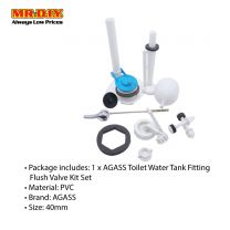 AGASS Toilet Water Tank Fitting Flush Valve Kit Set (40mm)