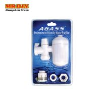 AGASS Environment-friendly Water Purifier Set