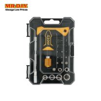 INGCO T-handle Ratchet Wrench Screwdriver Set (24pcs)