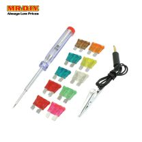 JINFENG 12 In 1 Car Fuse with Tester Set