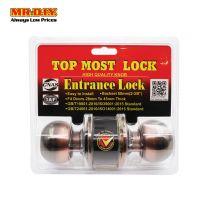 FIGHTER Cylinder Entrance Lock Set Brown (60mm)