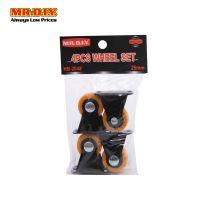 Wheel Set 1 Hb-204 4S