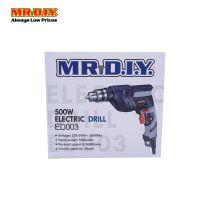MR DIY 500W Corded Electric Drill ED003