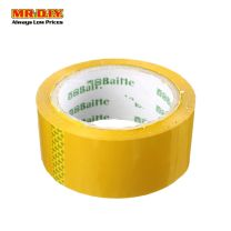 BAIHE OPP Tape 48mm x 95m