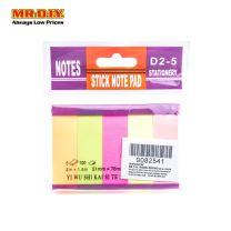 D2-5 Sticky Note Pad (5 colors)