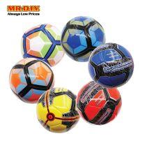 MR.DIY Football (21cm)
