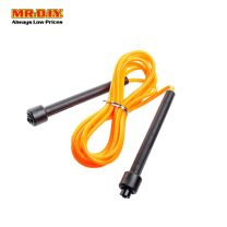 LIVEUP Skipping Rope