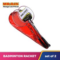 AOLISHI Badminton Racket (2pcs)