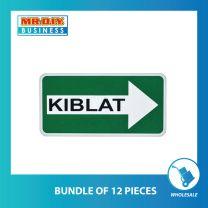Kiblat Sign (10x20cm)