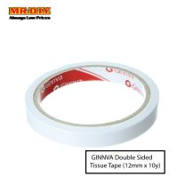 GINNVA Double Sided Tissue Tape (12mm x 10y)
