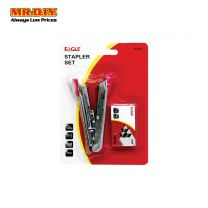 EAGLE Stapler and Staples set (1000pcs)