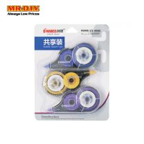 CHANSS Correction Tape (3pcs)
