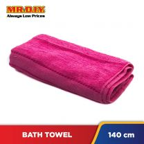 OSILY Terrycloth Bath Towel (70x140cm)