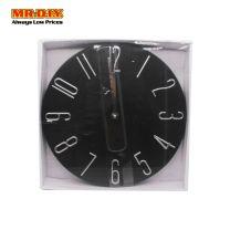 MR DIY Circular Minimalistic Wall Clock WSH-0440-12