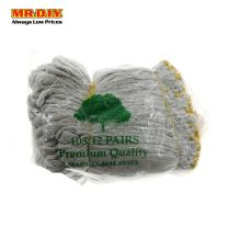 MR.DIY Cotton Knitted Gardening Gloves (12pcs)