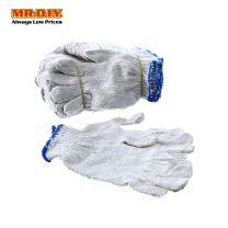White Cotton Hand Glove