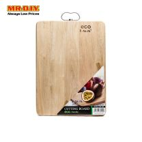 LAVA Wooden Cutting Board (30cm x 22cm)
