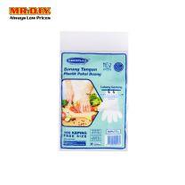 SEKOPLAS Disposable HDPE Gloves (100pcs)
