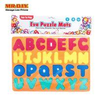MR.DIY Alphabets Eva Puzzle Mats Playset Toys (29cm x 20.5cm)