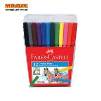 FABER-CASTELL 12-Colour Pens
