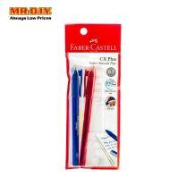 FABER CASTELL CX Plus Pen 0.7mm(2pcs)