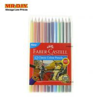 FABER CASTELL 12 Classic Colour Pencils