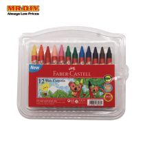 Fc Wax Crayon Col Clamshell 12L 122425