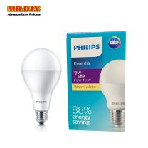 PHILIPS Essential Round Shape LED Bulb Warm White 7W