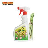 KLEENSO Anti-Bacterial Pest Repellent Spray Cleaner (500ml)