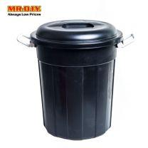 MR.DIY Plastic Trash Bin with Handles (45cm x 50cm)