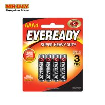 EVEREADY Super Heavy Duty AAA Battery (4pcs)