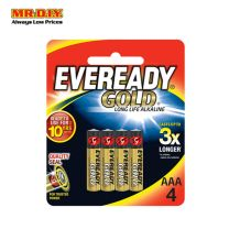EVEREADY Gold Long Life Alkaline Battery AAA (4pcs)