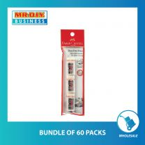 FABER-CASTELL Eraser (3pcs)