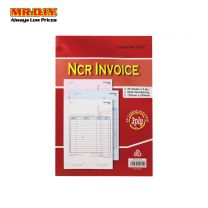 Academy Gold WM 710-3 INV NCR Invioce Book with Numbering(3PLY X 25 SET)(178MM X 254 MM)