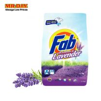FAB with Freshness Of Lavender Detergent Powder  (2.1kg)