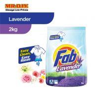 FAB with Freshness Of Lavender Detergent Powder  (2.1kg)