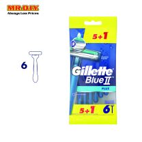 Gillette Blue II PLUS disposable razors (5+1s)