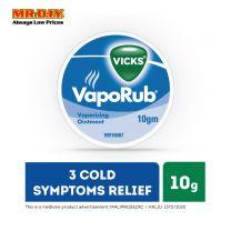 Vicks VapoRub Vaporising Ointment 10g