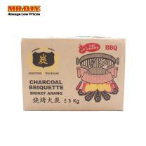 BBQ Charcoal Briquette Hexagonal (12 X 3 KG)